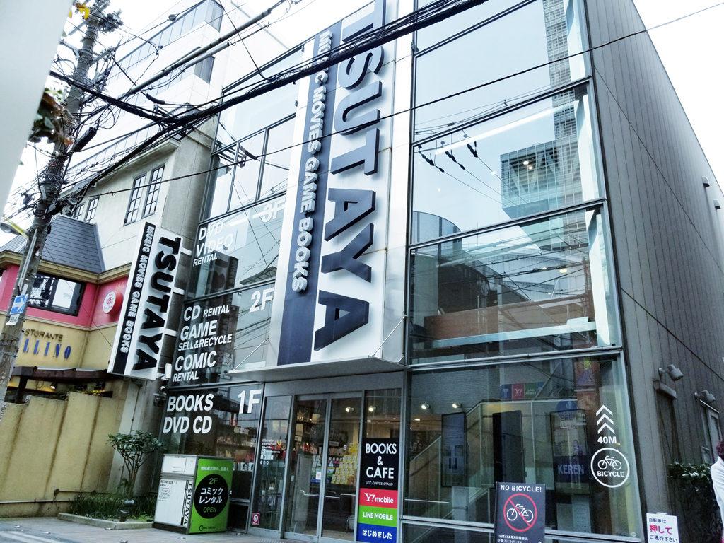 ⑤TSUTAYA あべの橋店 STAGE